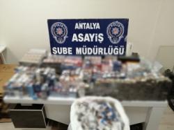 ANTALYA'NIN SİGARA FARELERİ YAKALANDI